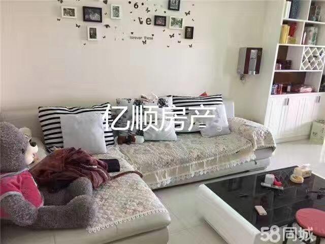 紫荆公寓112平方米中等装修高层南北通透证件齐