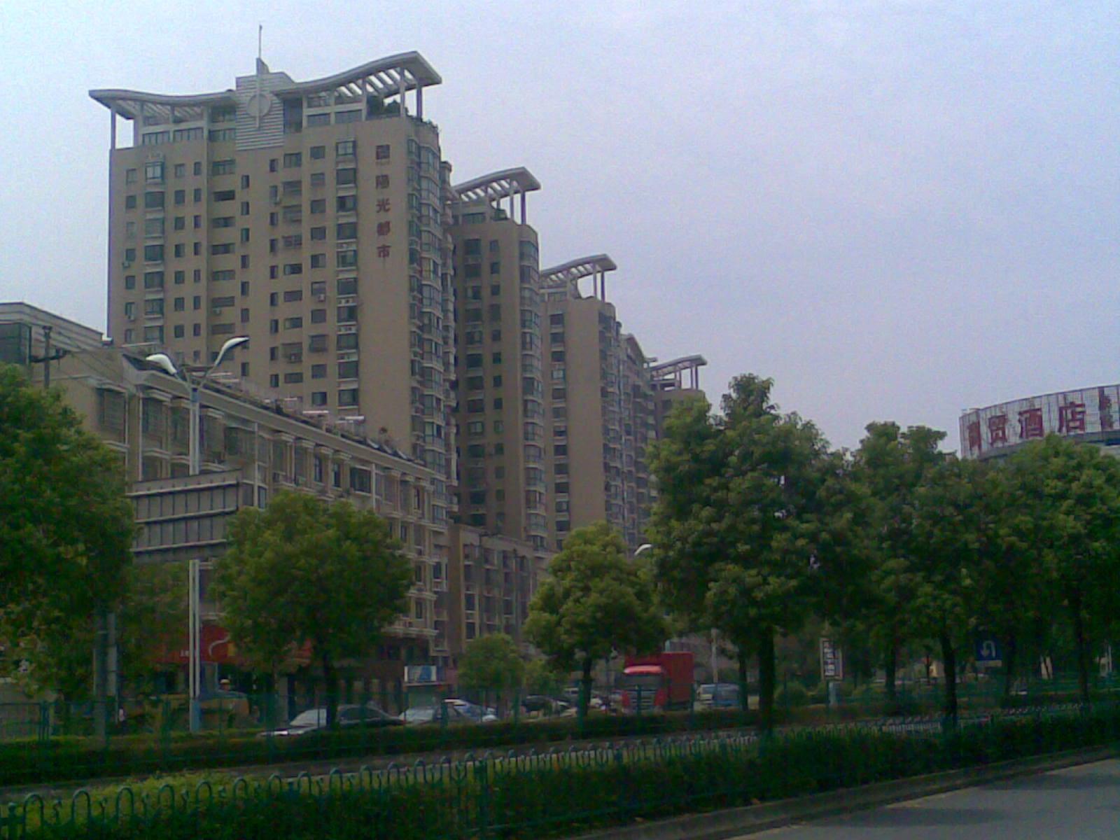 阳光都市公寓证件齐全双学区房可按揭看房方便