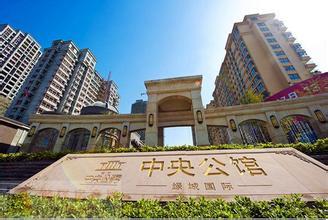 中央公馆、义乌中心豪华高档 双学区房低价出售@¥¥