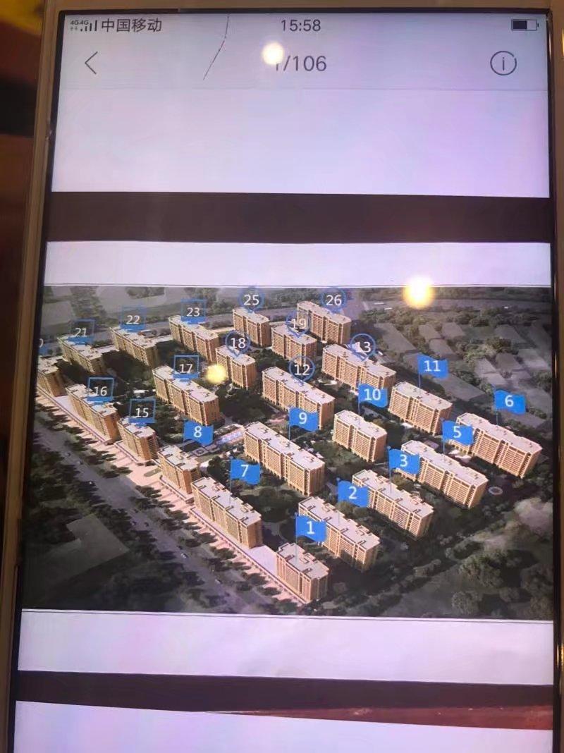 和聚园9栋三单元1楼边套开店中间位置广场边价格面议