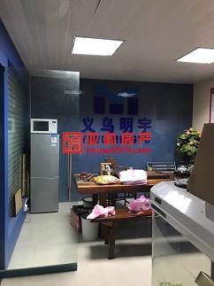 【五爱金座】江东最新房源 97平166万 史无前例的优惠价
