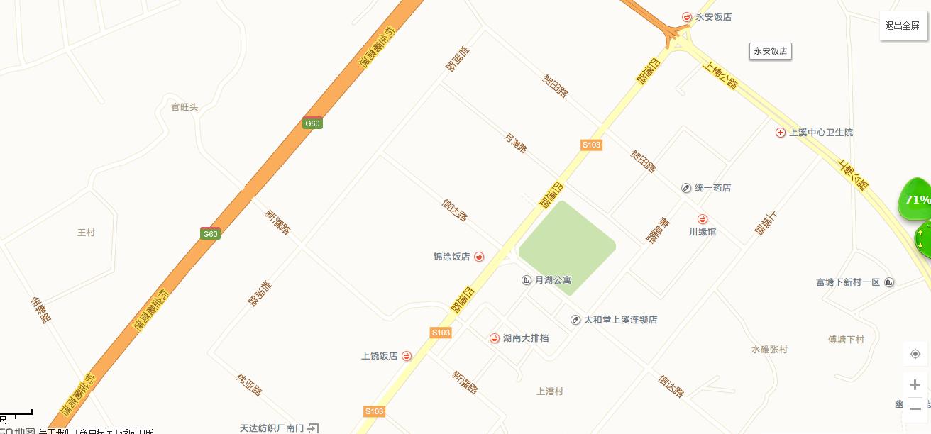 上溪工业园区月湖公寓120万诚心转让
