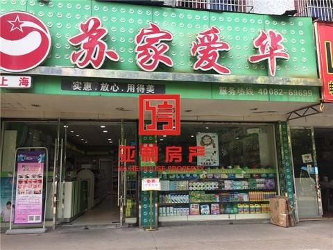 【赋城小区-650平垂直房】89平2间 年租30万 870万