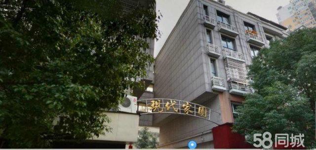 稠城现代家园 楼层好 53�O 绣湖小学对面 绣湖双学区房