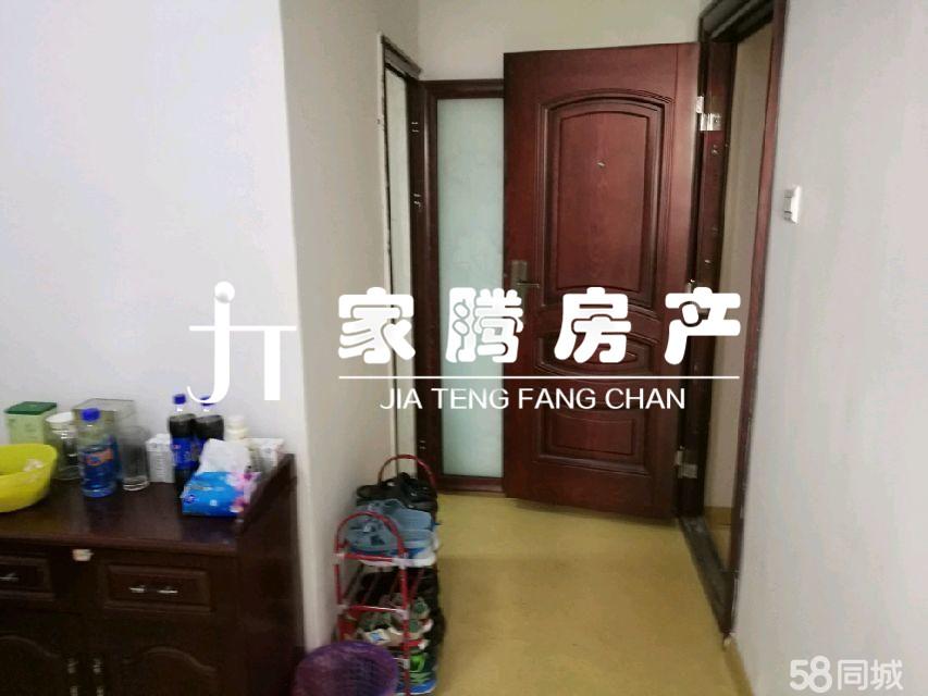 宾王双学区小面积稀缺房源
