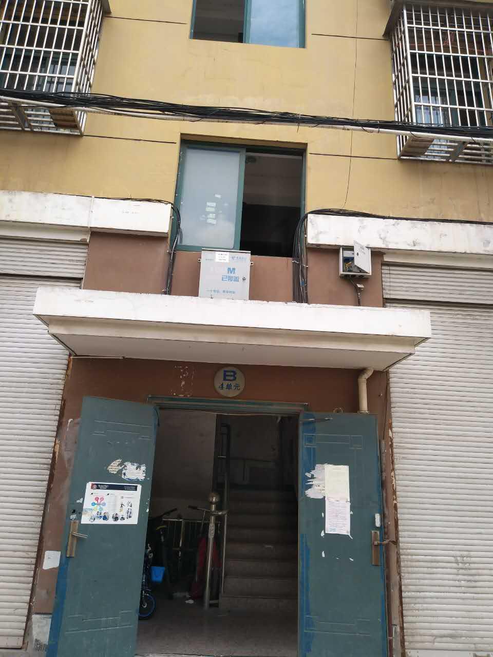 神力创业园二楼出售127平米