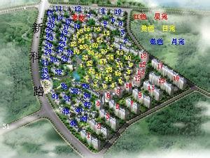 江东四区垂直楼 2间半  占地85平方 总面积430平方