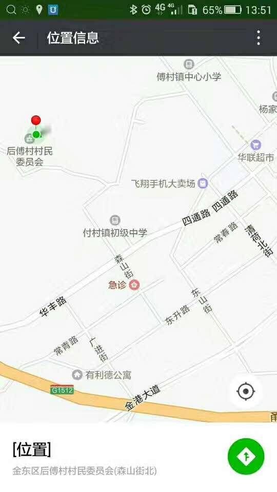 金义都市新区傅村镇后傅新村超市厂房出租