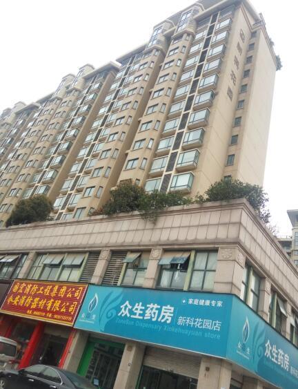 稠江新科花园 3室2厅2卫 158平米 高楼层观景房