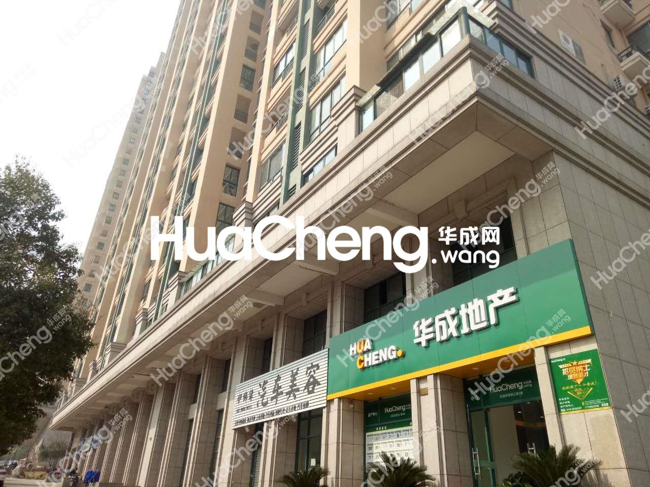 紫荆公寓豪华单身公寓70年住宅