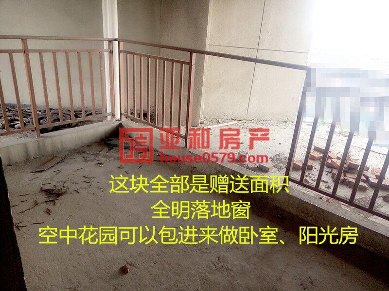 【亚和200%真房源】现代公馆118平赠送面积大黄杨梅小学