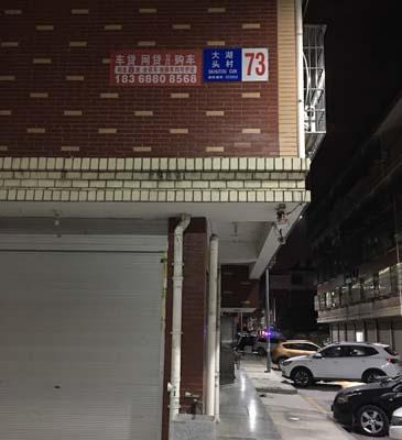 江东街道大湖头村73幢3单元1楼5间出租