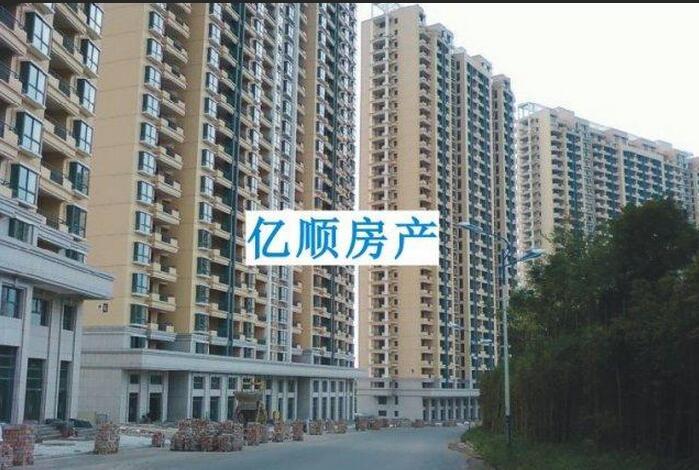 紫荆公寓104平 毛坯超别墅 观景房 证齐满二可按揭