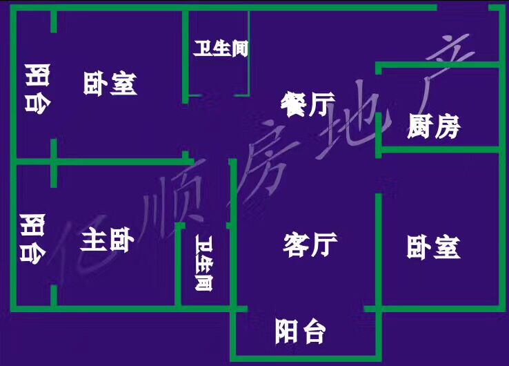 紫荆公寓 大户型 南北通透 三阳台 证满二 低于市场价