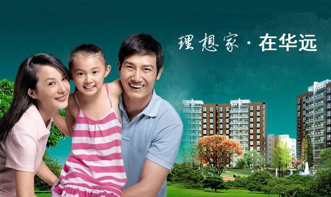 西景悦府89平仅需128万,真正的好房源。
