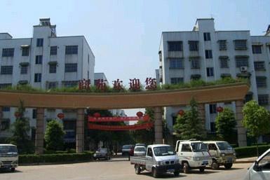 江东商院 老小区,学区房,投资的好标的,房东诚心出售@¥¥¥