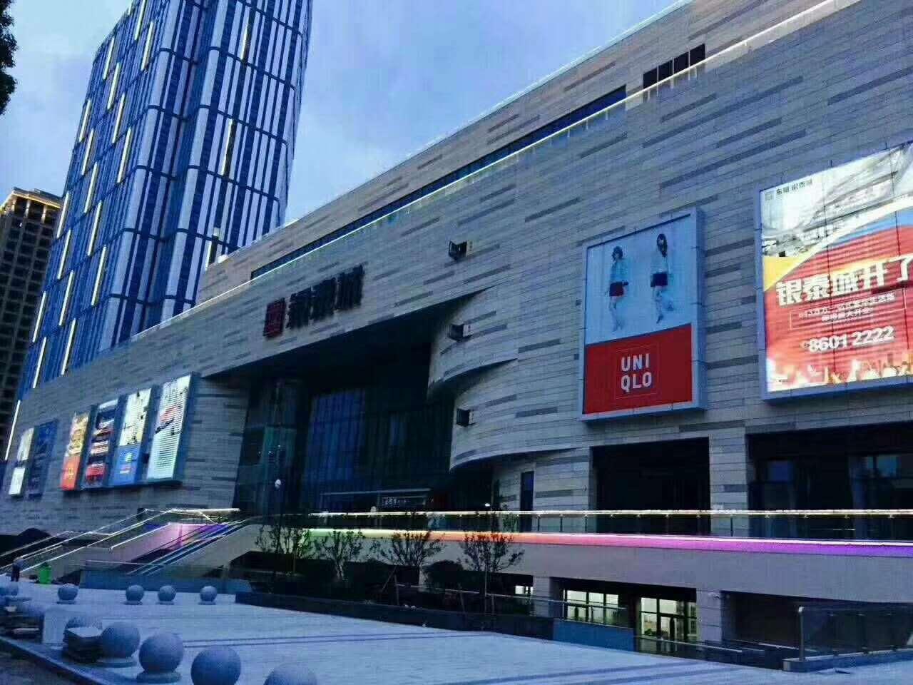 东阳银泰城一楼唯一大商铺