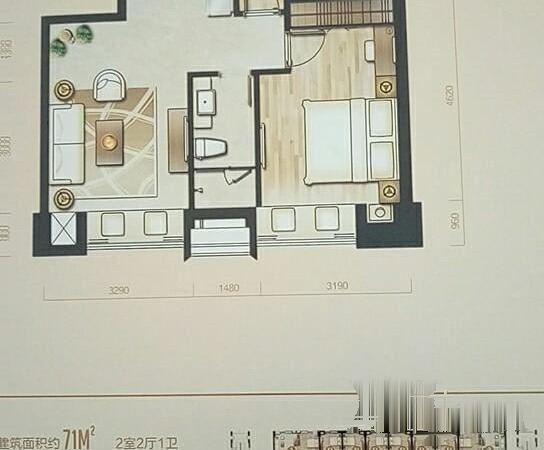 东阳一手房星筑一号海德国际旁边均价5500适合投资加自住
