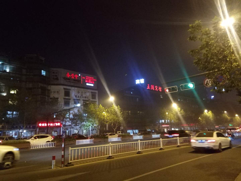 稠城 绣湖学区房 香山小学 市区 店面垂直房 2间8层带电梯