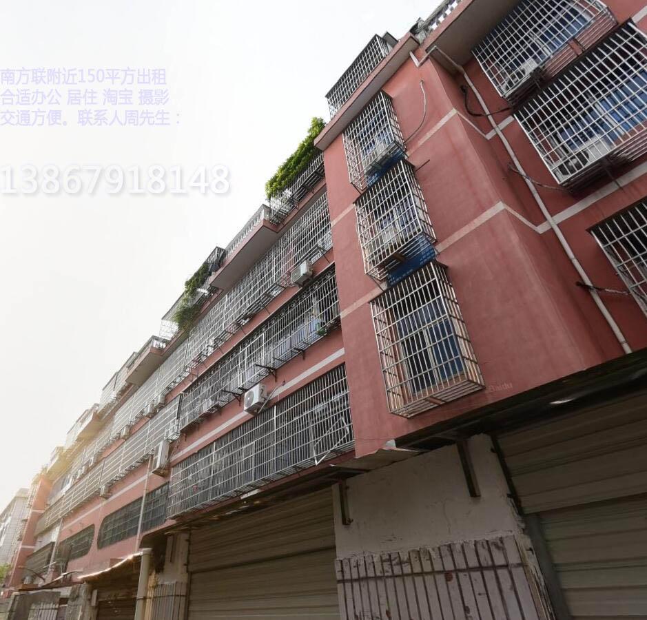 金马小区 南方联附近 适合办公居住淘宝摄影
