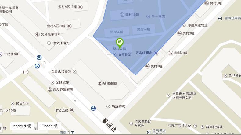 樊村2幢1单元一楼两间店面出租