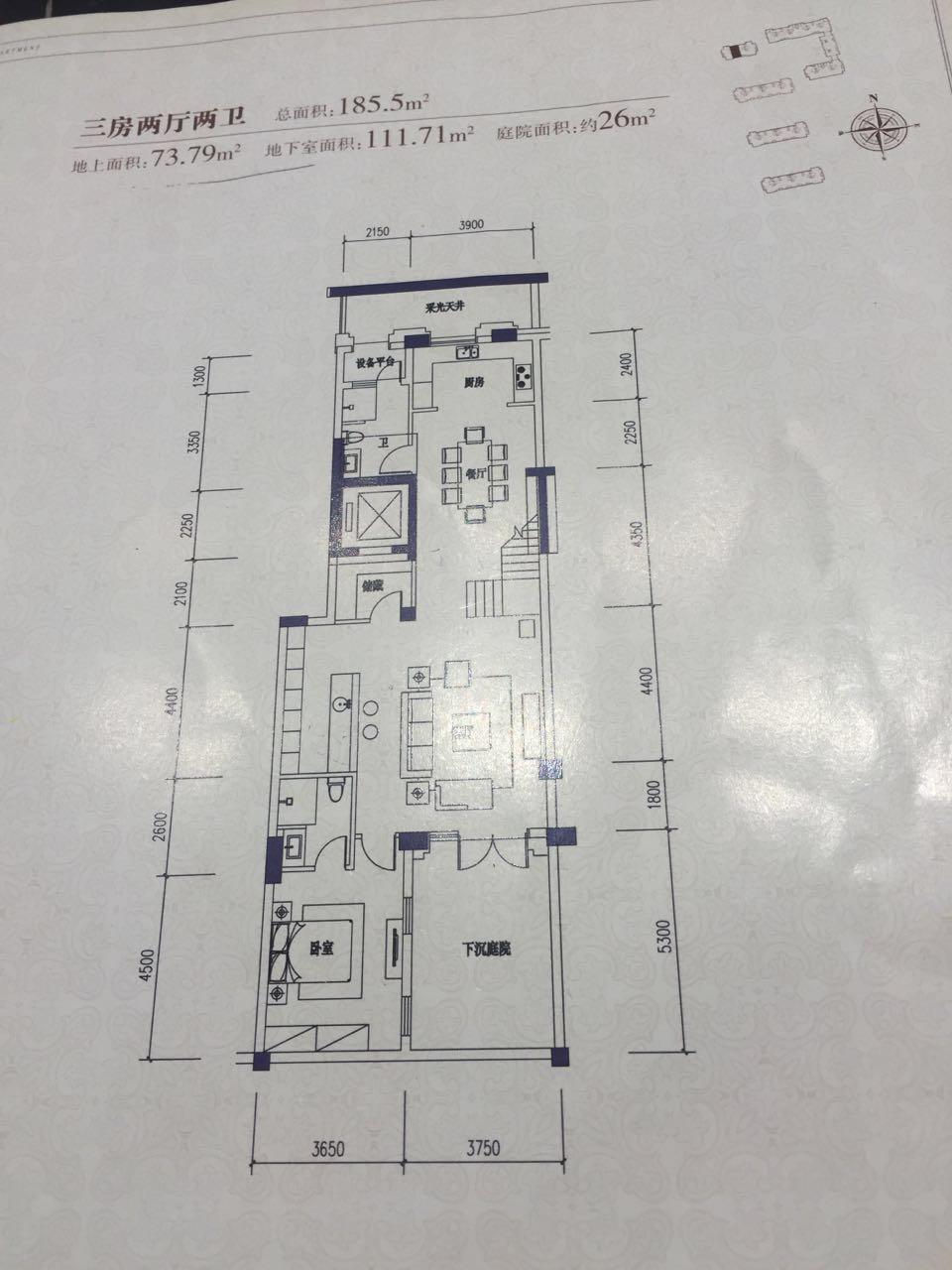 西景悦府复式庭墅 确权185 使用210 带电梯口车位证齐