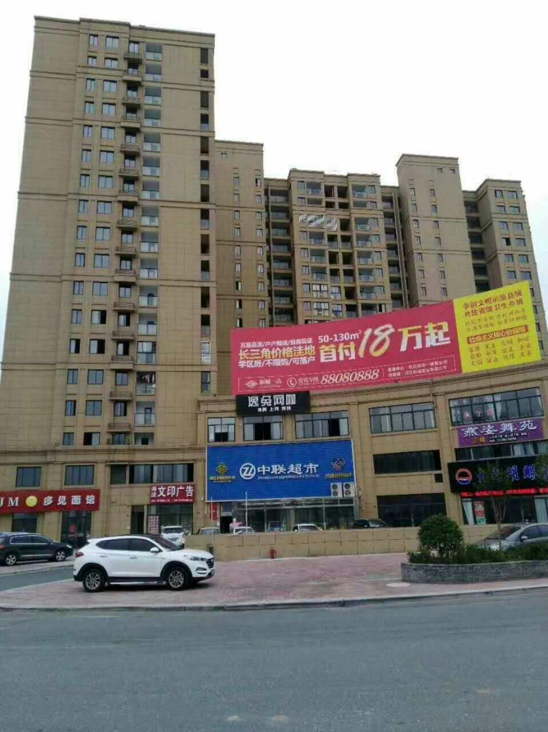 诸暨义乌浦江三城枢纽