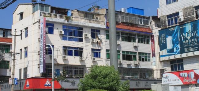 赵宅一区套间165平带露台50平还有一楼仓库59平宾王中小学