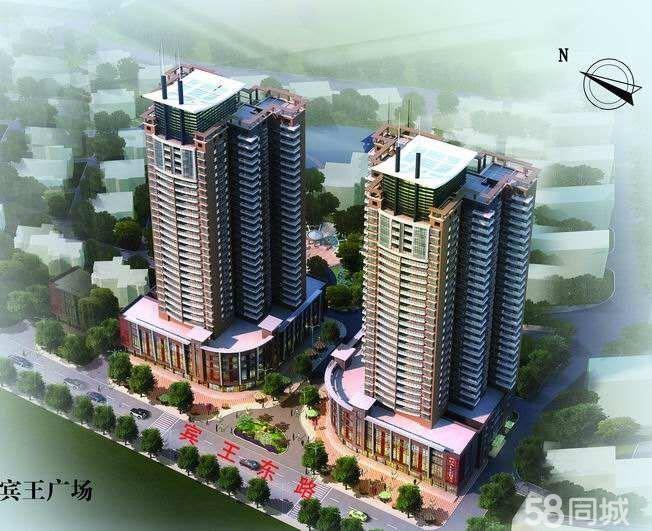 宾王广场210平12楼330万带空中花园