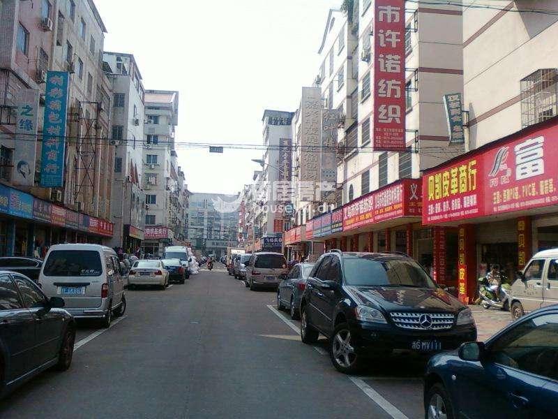 宾王拉链街