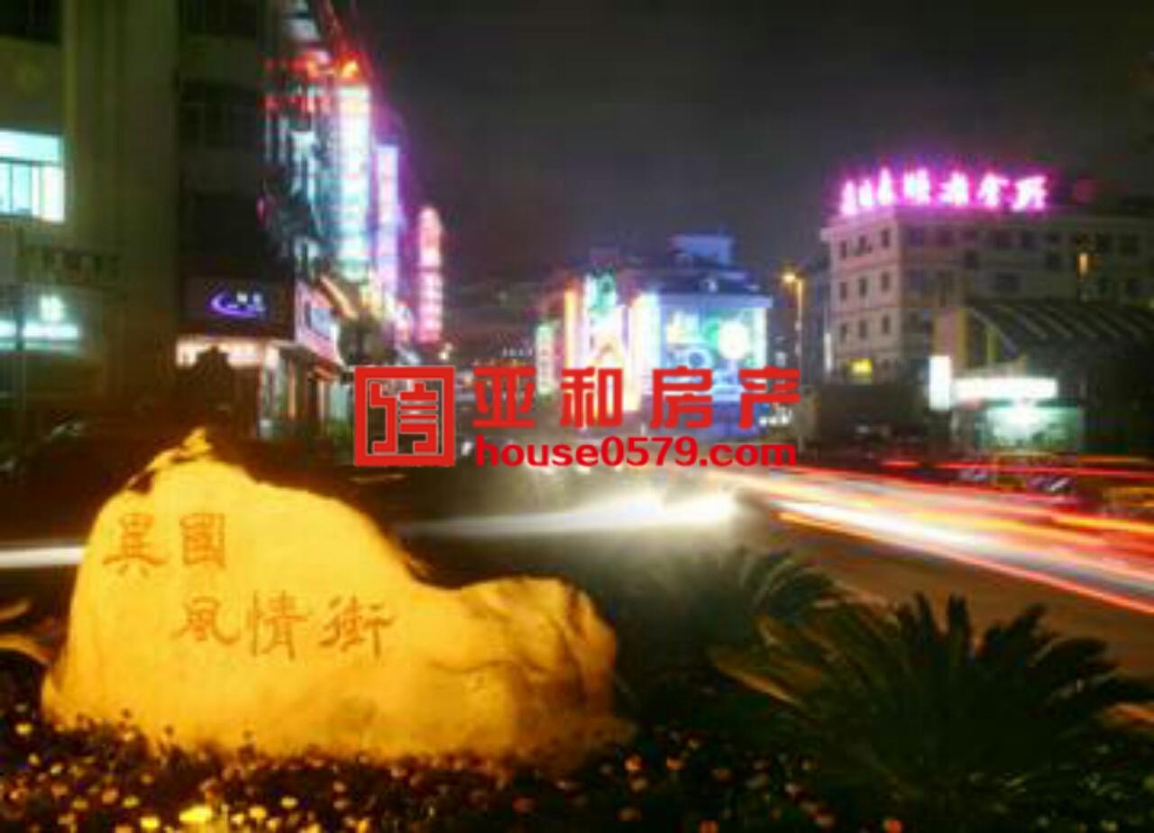 【亚和认证房】宾王商贸区占地3间年租55万已出让1430万