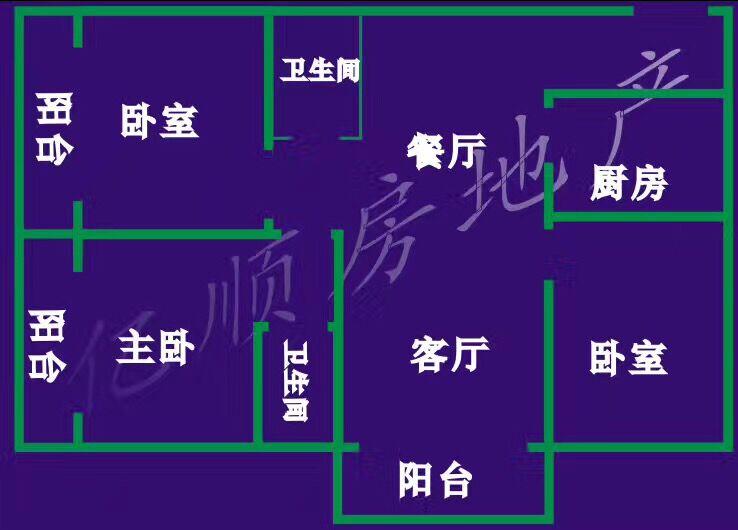 紫荆公寓170平纯毛坯边套送三大阳台户型超好