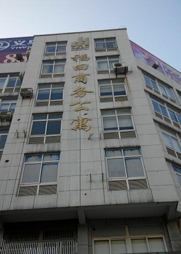 同行勿扰!福田公寓顶楼两层使用面积68平方只要100万