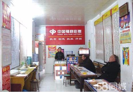 稠江临街门面福彩店