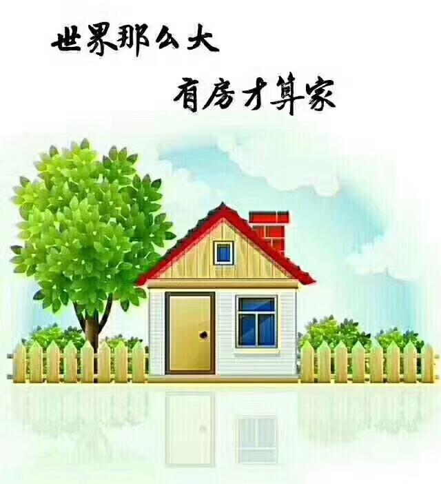 【上溪月湖金府】36套新房住宅在售 户型方正 南北通透