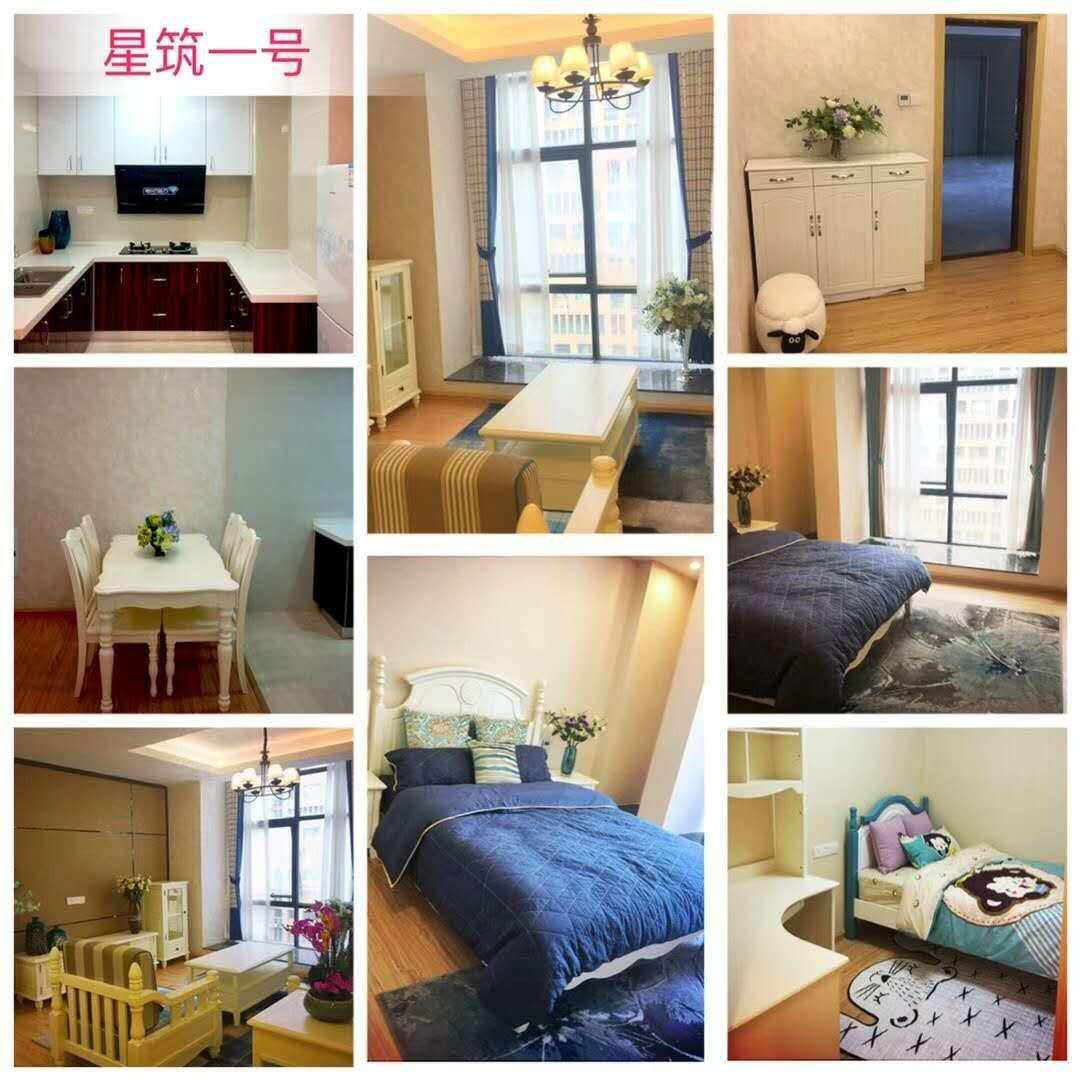 星筑壹号,轻轨旁,住宅品质,公寓价格,东义中心,强势现房出售