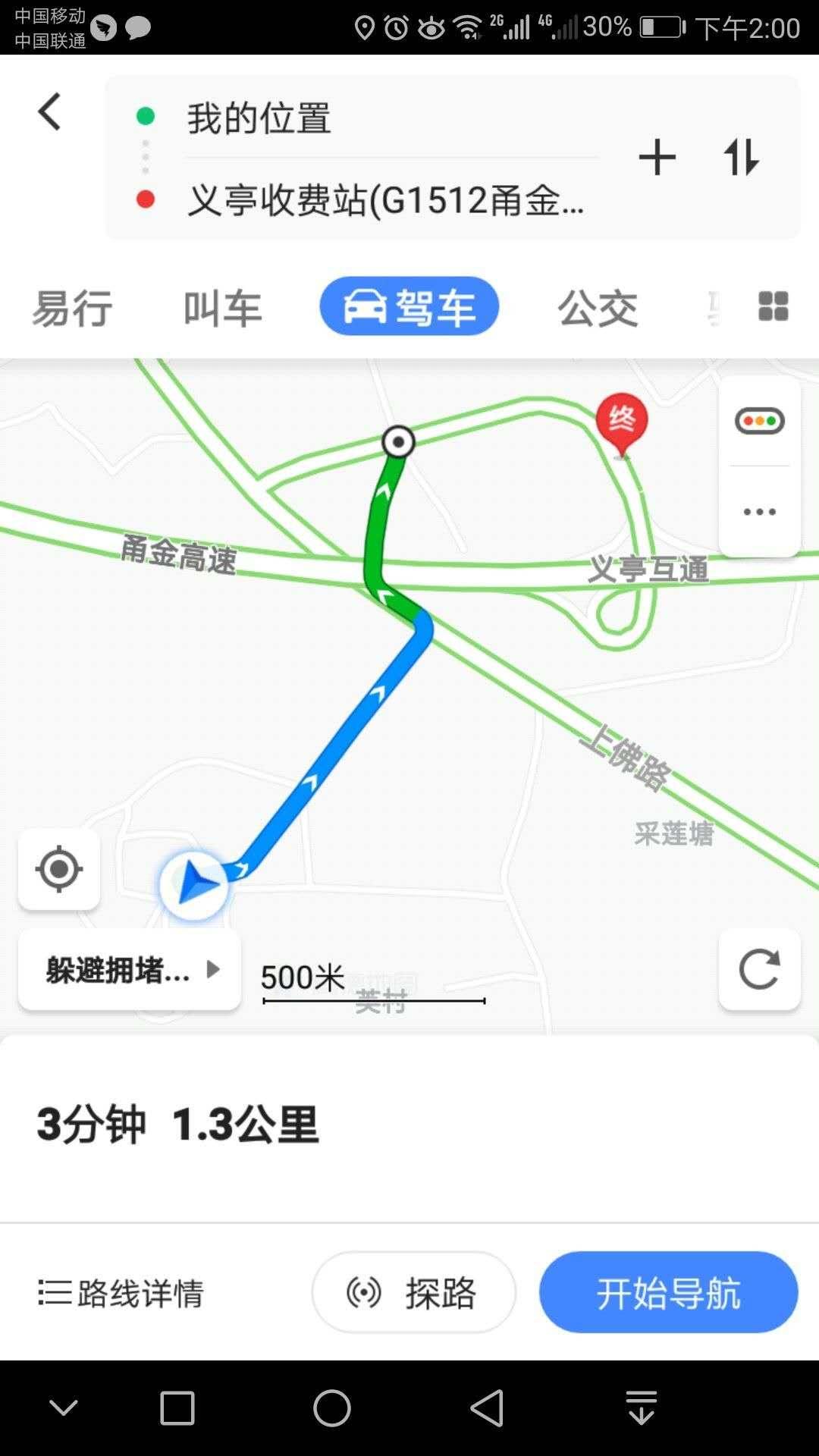浙中农副产品物流中心附近仓库出租