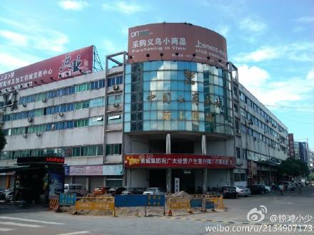 宾王市场 位置繁华 低价出售 宾王中学学区