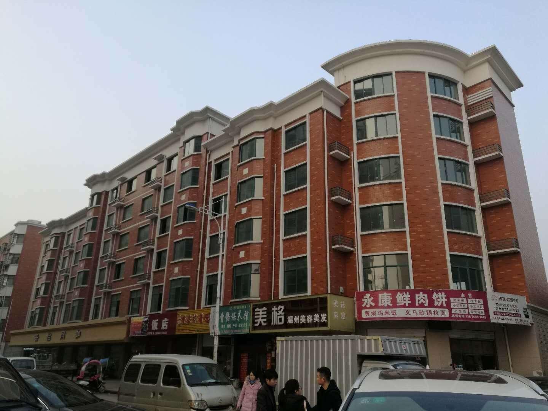 义乌单价7800元一平,首付20多万,3房2厅,月湖公寓抓紧