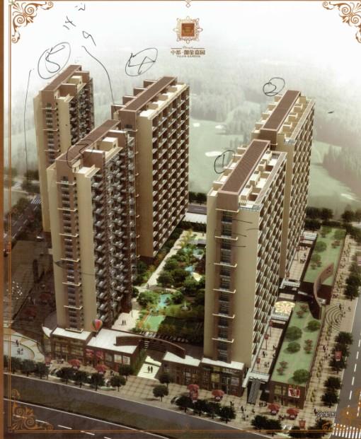 中都御金家园110+110平楼中楼双层使用 性价比高诚心出售