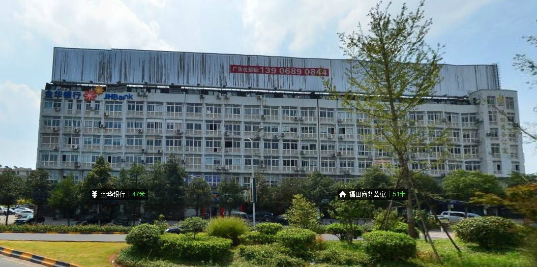 【挂学区首选房】福田公寓 33.5平 只卖87万 宾王双学区