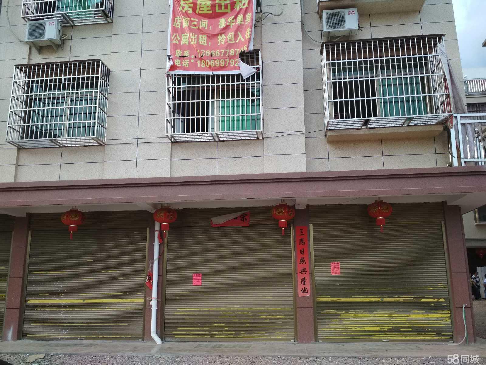 苏溪工业园区临街门面