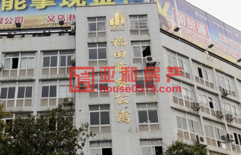 亚和认证房源 福田公寓 一室一厅一卫 31平仅售75万 办公