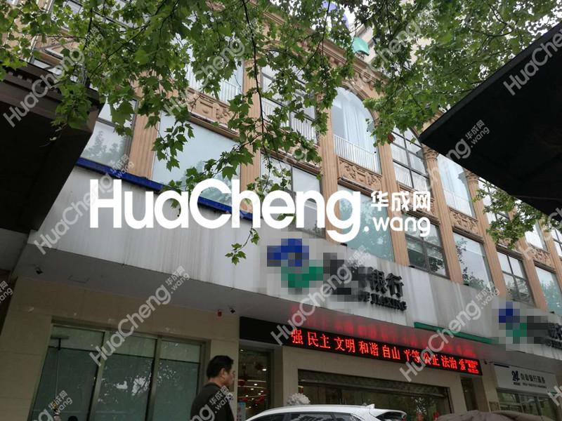 租售金华市区商业房 适合开酒店 银行 证券 美容医院