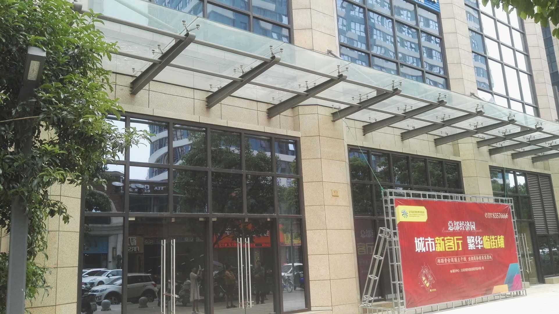 义乌总部经济园A4