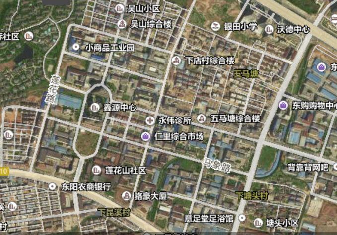 义乌周边厂房出售东阳小商品工业园占地5.5亩建筑5200平