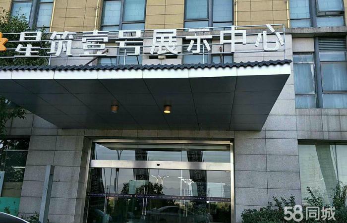 星筑一号 本周巨惠推出 2室2厅特价户型总价52万 朝南好房