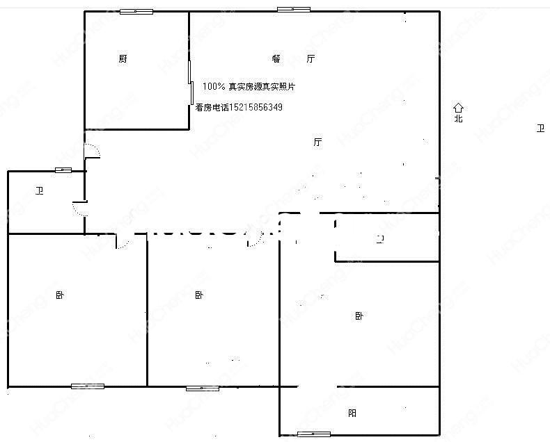 丹溪三区大三房东边套黄金楼层证齐满2年居家首选错过再无