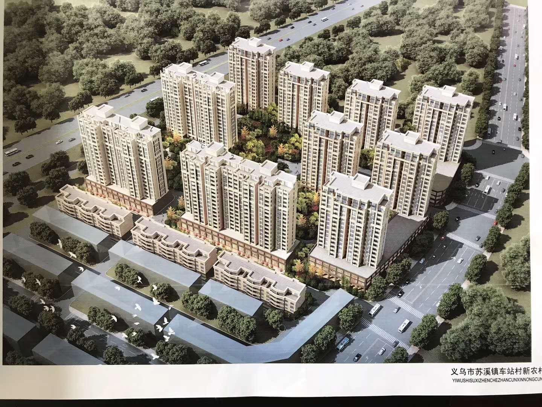 苏溪镇车站村全高层建设项目,具体面积、售价请看简介 电话联系
