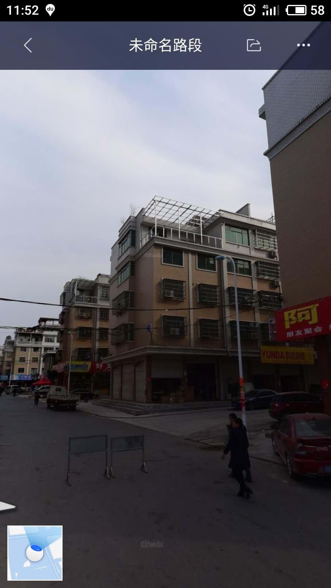 北苑季宅一区96栋一楼店面出租